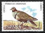 Stamps : Europe : Spain :  Fauna Hispánica - Ortega