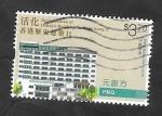 Sellos del Mundo : Asia : Hong_Kong : Edificio