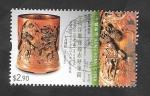 Sellos del Mundo : Asia : Hong_Kong : Colección del Museo de Hong Kong, Talla de bambú