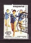 Sellos de Europa - España -  XII mundial de gimnasia ritmica