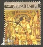 Stamps Europe - Ukraine -  1120 - Pintura de Alexsander Ivakhenenko