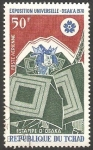 Stamps Africa - Chad -  69 - Exposición universal de Osaka, Japón