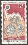 Stamps Africa - Chad -  71 - Exposición universal de Osaka, Japón