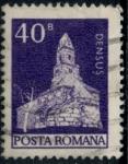 Stamps of the world : Romania :  RUMANIA_SCOTT 2454 $0.25