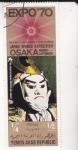 de Asia - Yemen -  EXPO-70 OSAKA