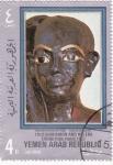 Sellos del Mundo : Asia : Yemen : Busto de Toutankhamon
