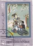 Stamps : Asia : Yemen :  Arte de Japon