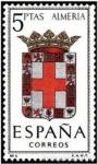 Sellos del Mundo : Europa : España : 1542