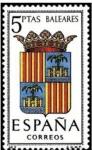 Sellos del Mundo : Europa : España : 1545