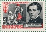 Sellos de Europa - Rusia -  150 ° aniversario de nacimiento de S. S. Gulak-Artemovsky