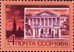 Sellos de Europa - Rusia -  99. ° aniversario de nacimiento de V.I. Lenin