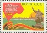 Sellos del Mundo : Europa : Rusia : 20 aniversario de la Liberación de Leningrado