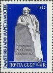 Stamps Russia -  Monumento a Karl Marx