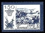 Sellos de Europa - Rusia -  150 ° aniversario de la guerra patriótica de 1812