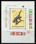 Sellos del Mundo : Europa : Hungría : Campeonato mundial de fútbol. Chile 1962