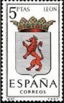 Sellos del Mundo : Europa : España : 1553