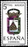 Sellos de Europa - España -  ESCUDO MALAGA