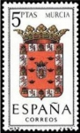 Sellos de Europa - España -  1559