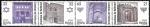 Stamps Spain -  Caminos de Sefarad