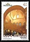 Stamps Spain -  Parador de Plasencia