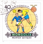 Stamps Mongolia -  fulbol