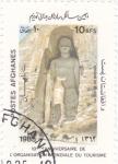 Stamps : Asia : Afghanistan :  10º aniversario organización del turismo