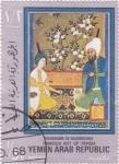 Stamps : Asia : Yemen :  ARTE DE PERSIA
