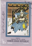 Stamps : Asia : Yemen :  ARTE DE JAPÓN
