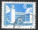 Stamps : Asia : Mongolia :  822 - Edificio de jóvenes técnicos