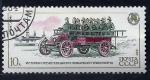 Stamps : Europe : Russia :  Camin  de Bomberos