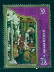 sellos de Asia - Emiratos Árabes Unidos -  cambio