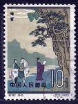Stamps : Asia : China :  cambio