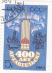Sellos del Mundo : Europa : Rusia :  400 AET