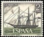 Sellos de Europa - España -  1607 MARINA ESPAÑOLA