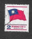 Stamps Taiwan -  2125 - Bandera de Taiwán