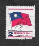 Stamps China -  Bandera de Taiwán
