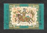sellos de Asia - Emiratos Árabes Unidos -  Pintura