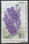 Stamps Thailand -  1157 - Orquídea