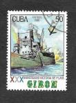 Stamps : America : Cuba :  3308 - XXX Aniversario de la Victoria de Bahia Cochinos
