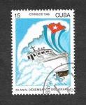 Sellos del Mundo : America : Cuba : 40 Aniversario del Desembarco del Granma