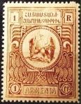 Sellos del Mundo : Asia : Armenia : Armenia. 1920.