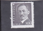 Stamps Asia - South Korea -  personaje