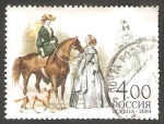 Stamps : Europe : Russia :  6817 - Amazona