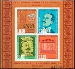 Stamps  -  -  Honduras 1973