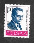 Stamps Poland -  2311 - 30º Aniversario del Partido de los Trabajadores Polacos Unidos