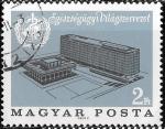 Sellos del Mundo : Europa : Hungría : Hungria-cambio
