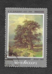 Stamps Russia -  5032 - Pintura