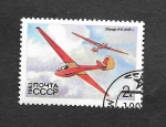 de Europa - Rusia -  Avión