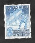 de America - Argentina -  539 - 50 Anivº de la Oficina Radio-Postal en Orcadas del Sur, Bandera