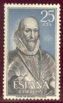 Stamps of the world : Spain :  1705 PERSONAJES ESPAÑOLES